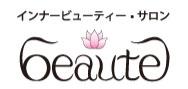 インナービューティー・サロン beaute ロゴ